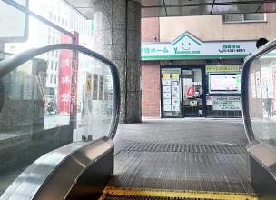 西新宿駅からの行き方 手順2