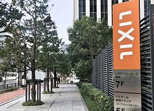 西新宿駅からの行き方 手順4